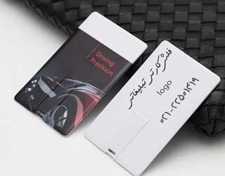 فلش کارتی 32GB