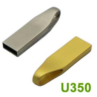 فلش مموری تبلیغاتی بدنه فلزی U350